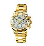 Rolex Yellow Gold Daytona White Dial Watch